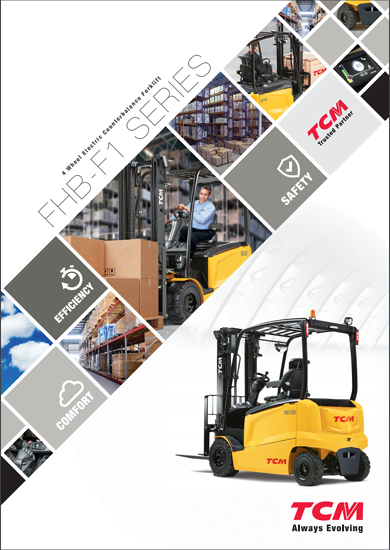 TCM - FHB Brochure